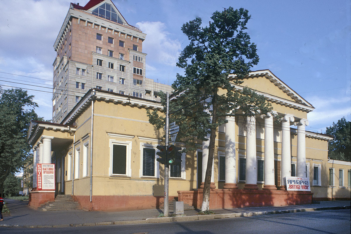 Perm. Building of the Nobility Assembly, Siberia Street 20. August 21, 1999