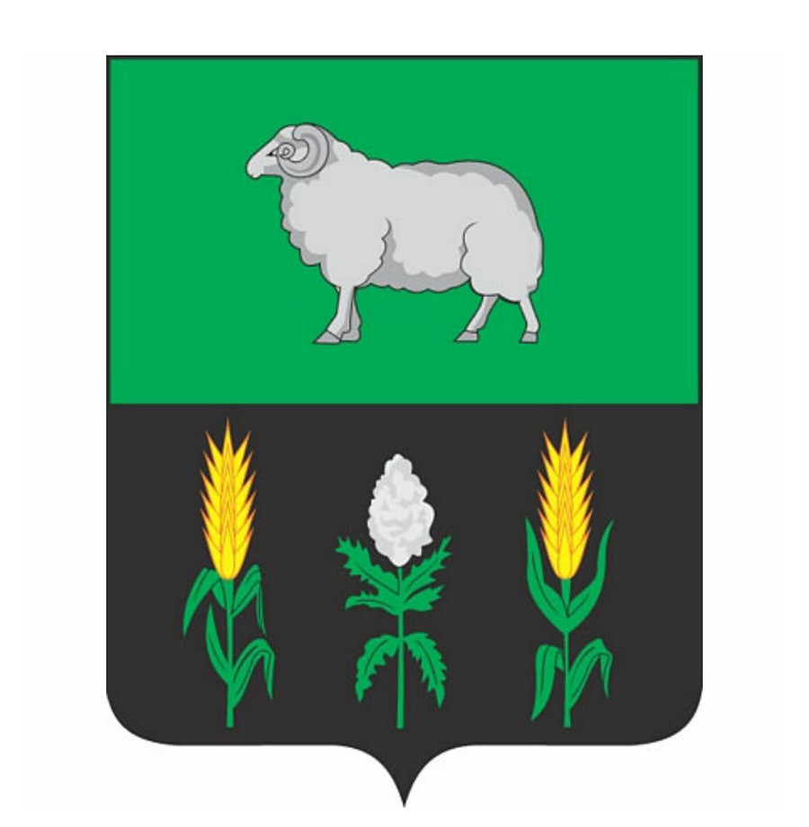 The emblem of the town of Dmitrovsk, Oryol region, Russia. A cannabis plant can be seen in the middle of the lower part.