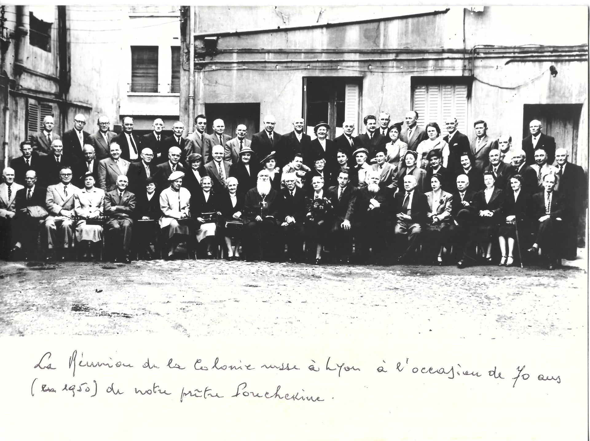 Une réunion des deux églises russes de Lyon en 1950 à l'occasion des 85 ans du Père Pouchkine