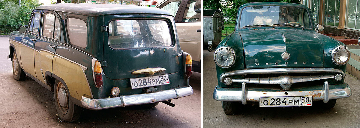 Moskvich-423, 1958-1959.