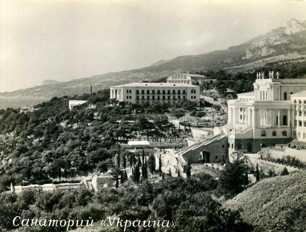 """Лекувалиштето """"Украина"""" на Крим, 1959 година."""