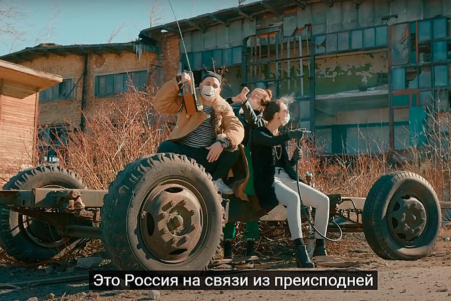 「これは地獄から電話をかけるロシア」
