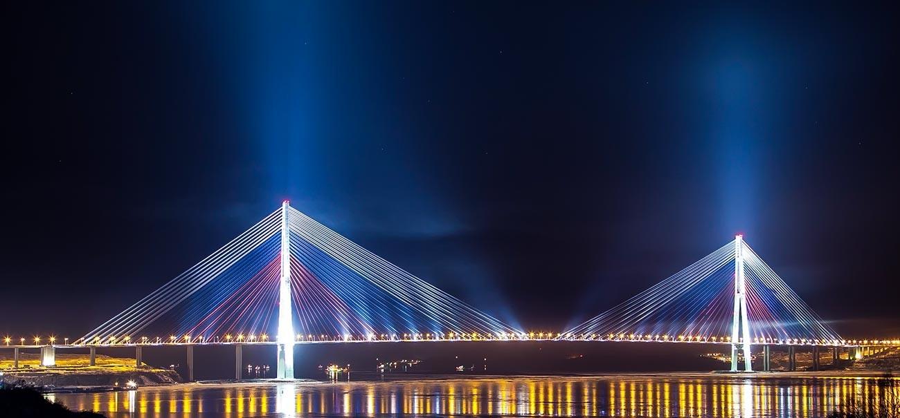 Ruski most