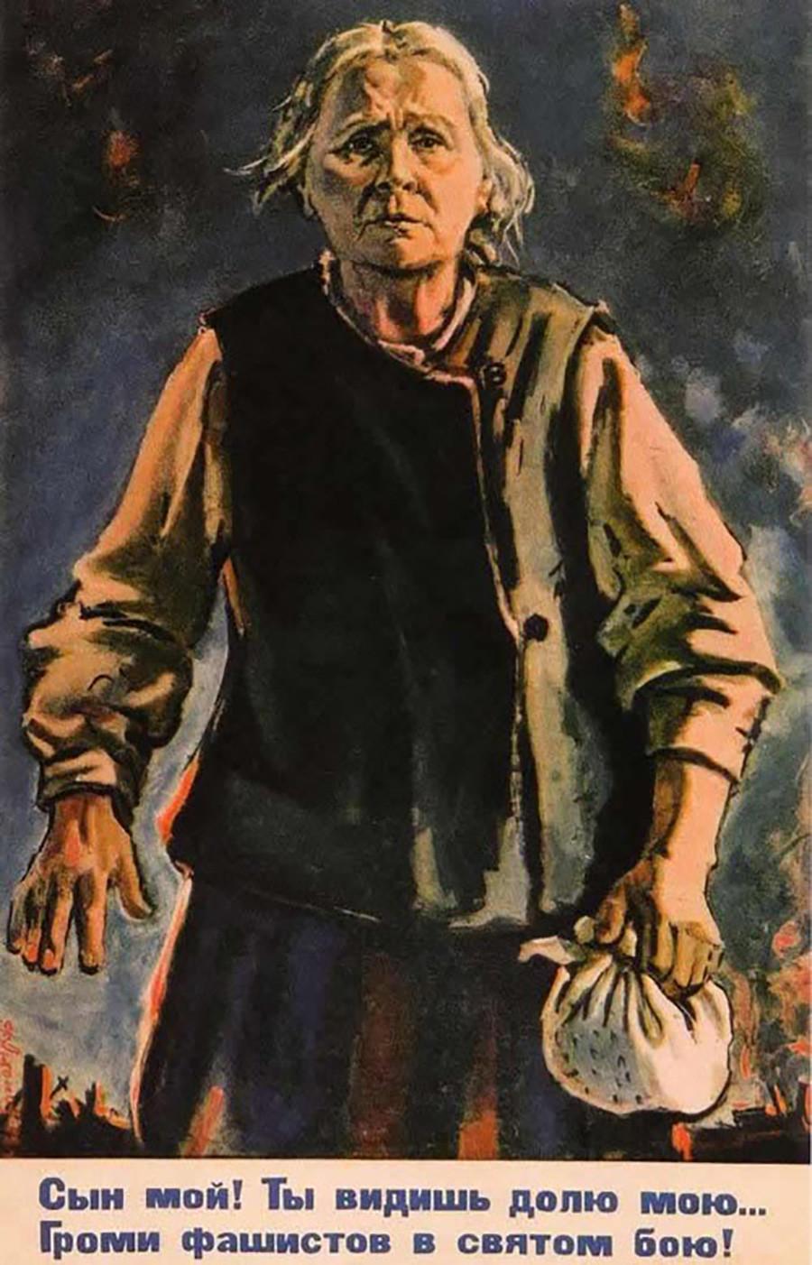 Плакат на Ф. Антонов