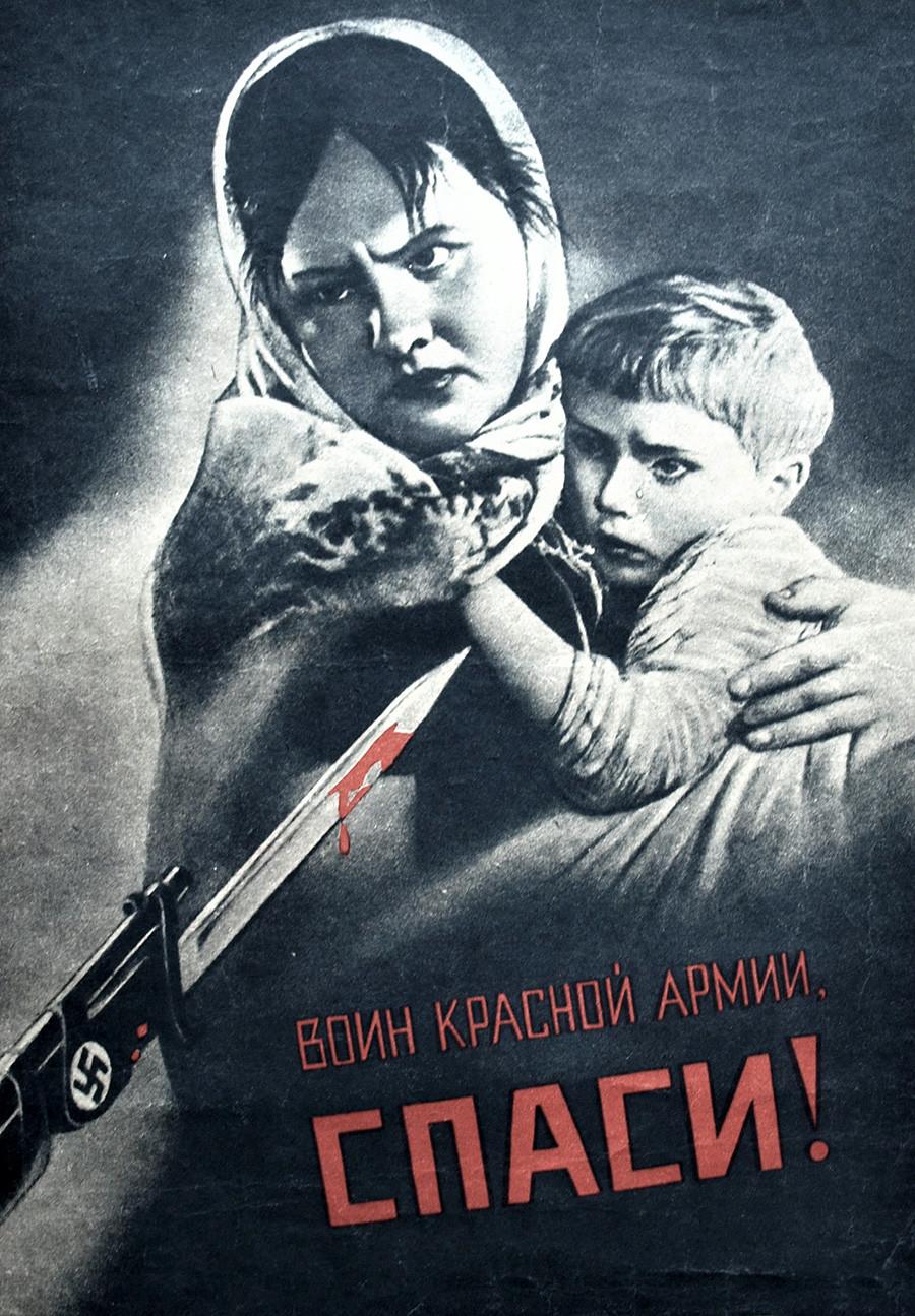 « Soldat de l'Armée rouge, sauve ! »