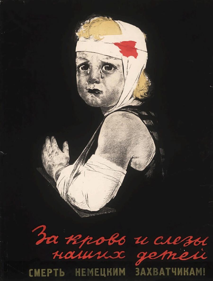 「我らが子供の血と涙の代償はドイツ人占領者の死!」