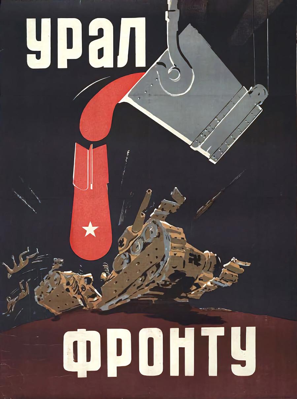 """""""Los Urales - el frente"""" (1942)."""