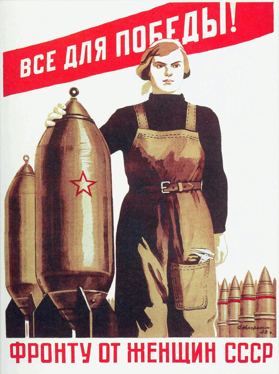 """""""Frente de las mujeres de la URSS"""" (1942)."""