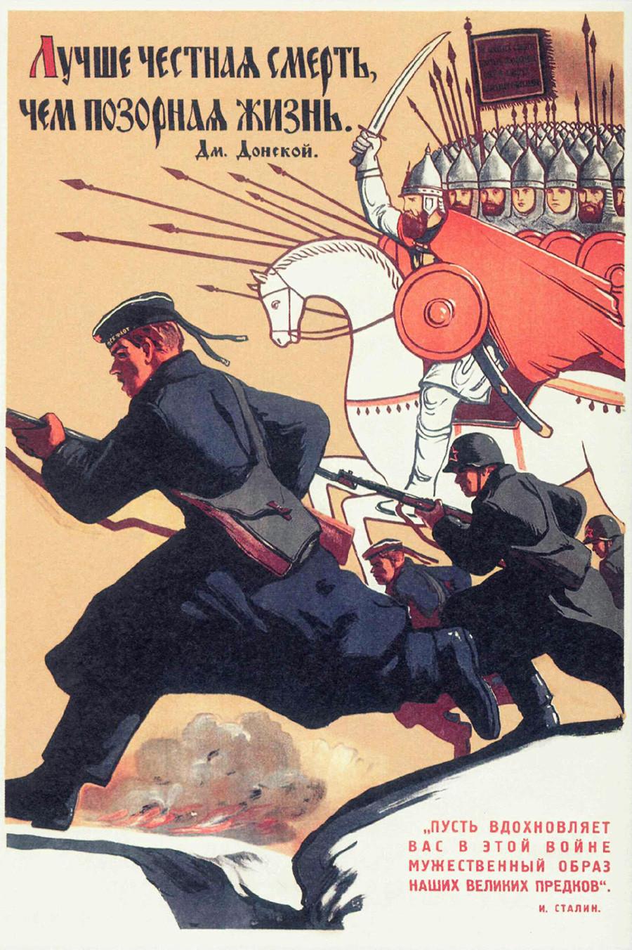 """""""¡Mejor una muerte honesta que una vida vergonzosa!"""" (1941)"""