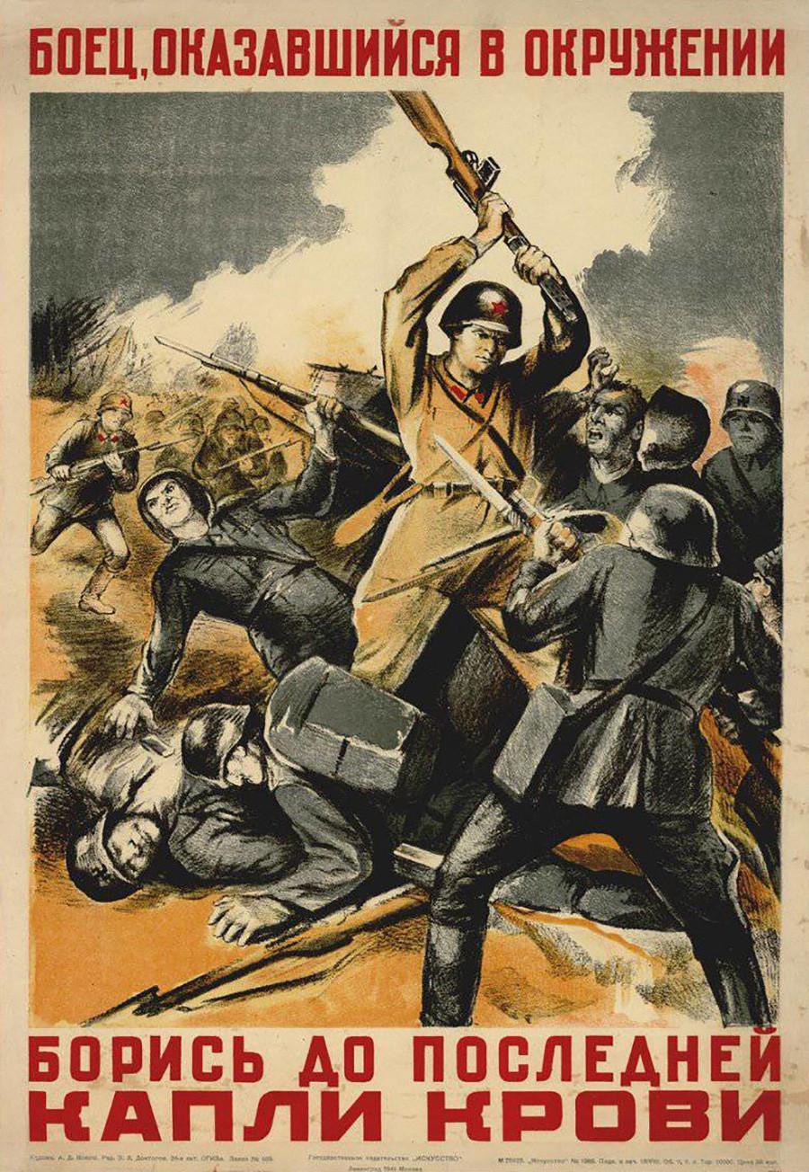 """""""Un luchador rodeado, lucha hasta la última gota de sangre"""" (1941)"""