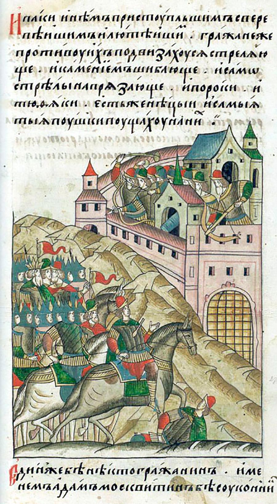 L'assedio di Mosca del Khan Toktamish del 1382. Illustrazione tratta da una cronaca del XVI secolo.  Un cannone da fortezza può essere visto sulla torre centrale delle mura della città