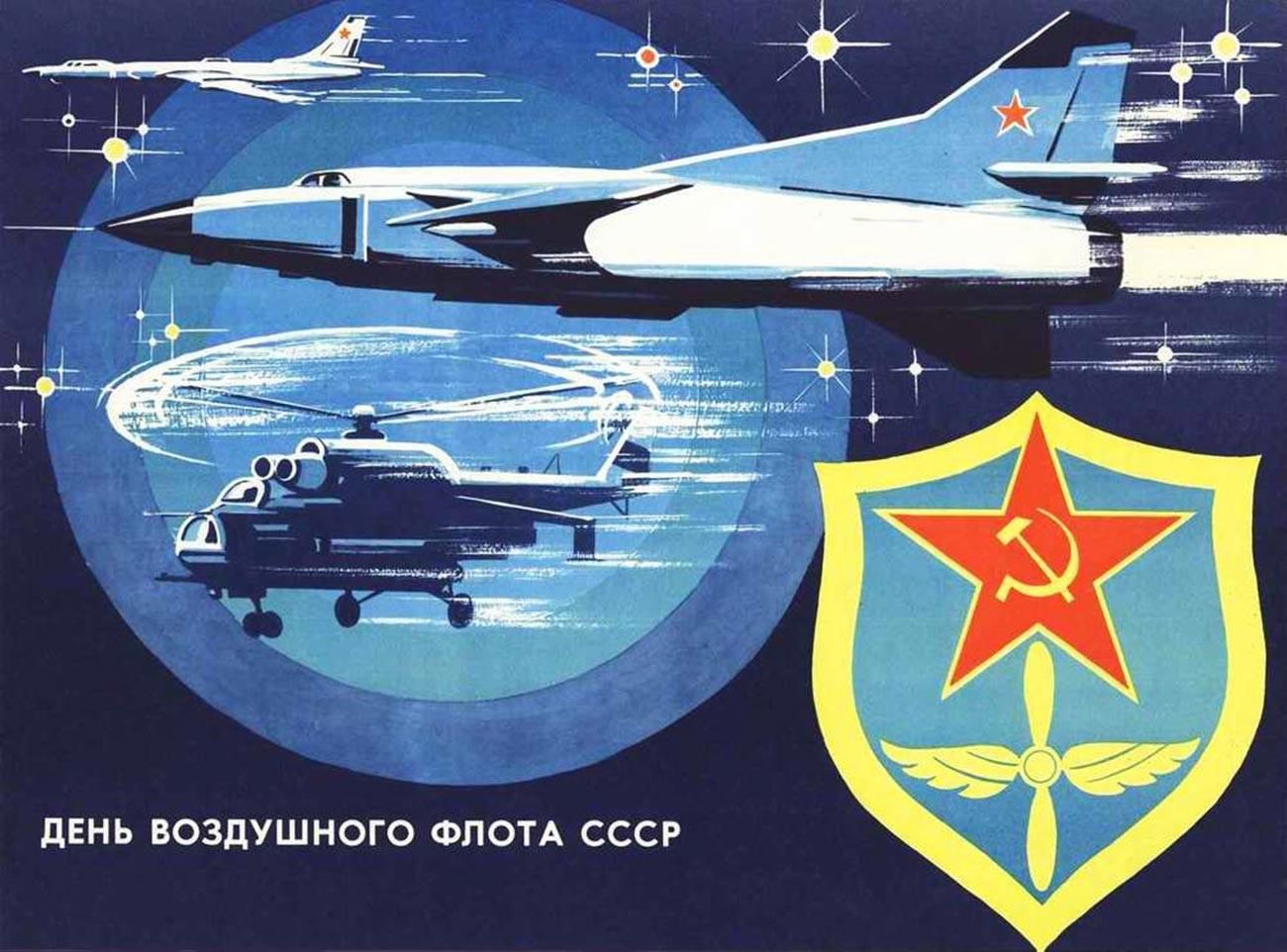 « Journée des Forces aériennes soviétiques »