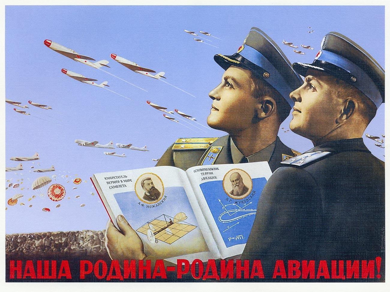 « Notre patrie est la patrie de l'aviation ! »