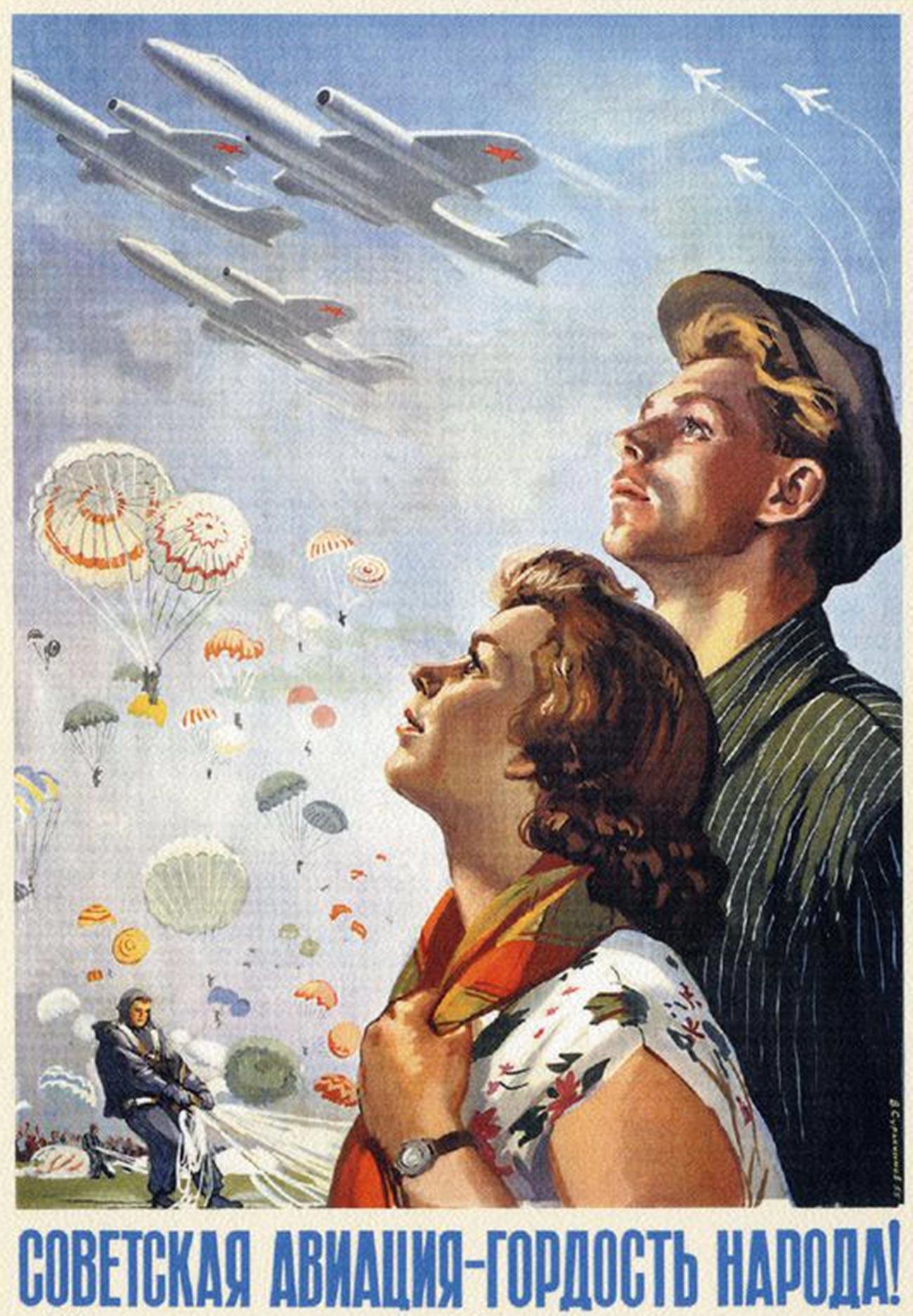 « L'aviation soviétique, fierté du peuple ! »