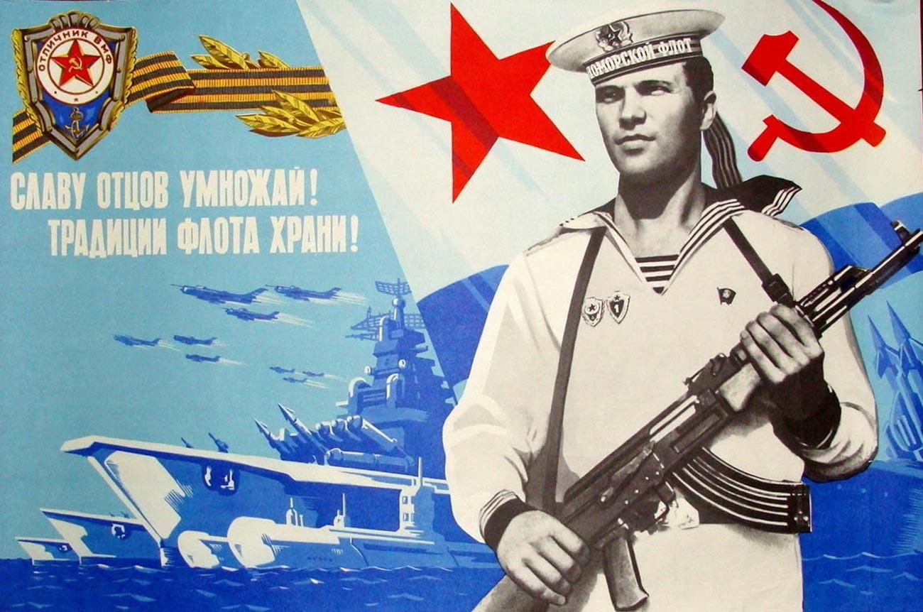 « Accrois la gloire de nos ancêtres ! Préserve les traditions de la Marine ! »