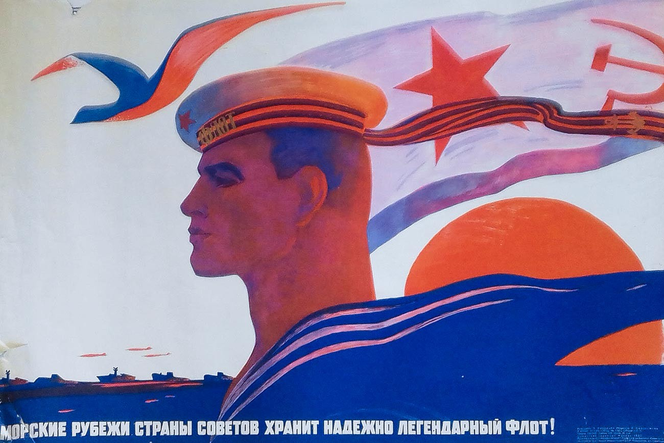 « La légendaire flotte protège avec fiabilité les frontières maritimes de l'Union Soviétique ! »