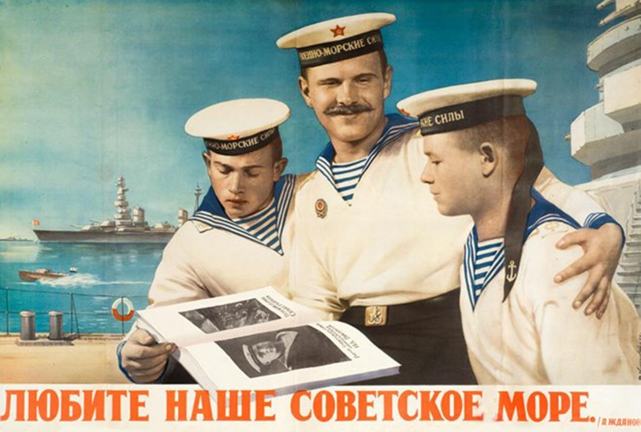 « Aimez notre mer soviétique ! »