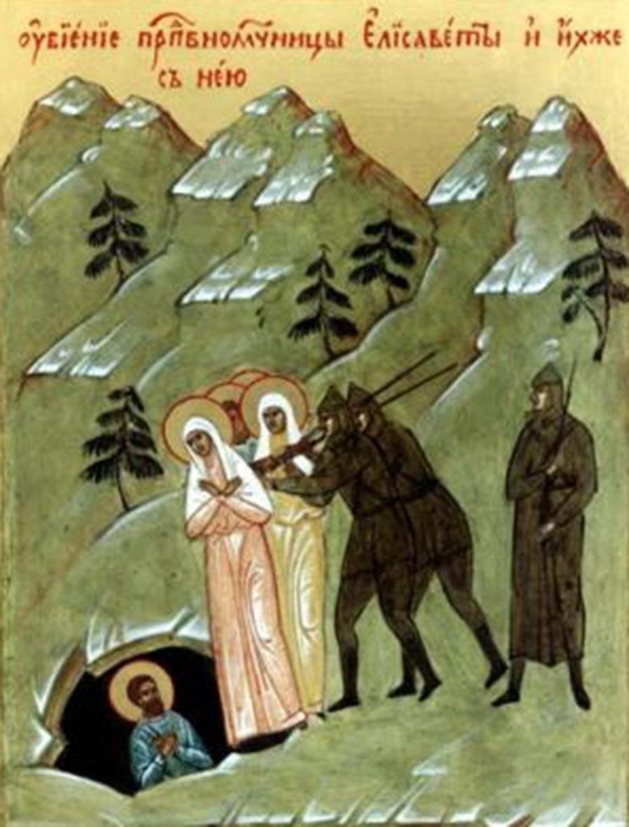 """Icona dell'uccisione della granduchessa Elisabetta e degli altri """"Martiri di Alapaevsk"""""""