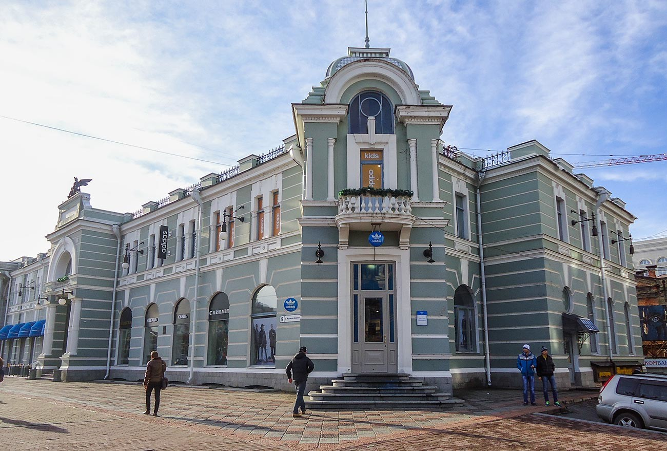 現代のハバロフスク支店の建物