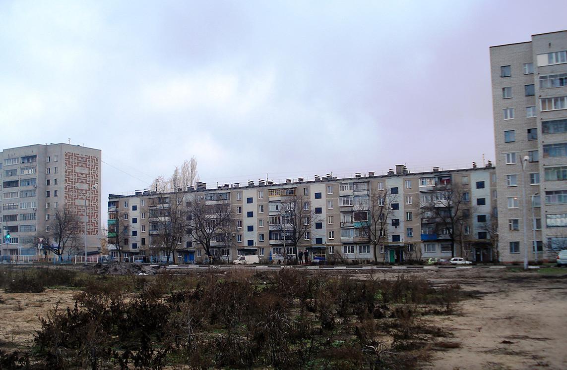 Petnadstropni bloki v Novovoronežu