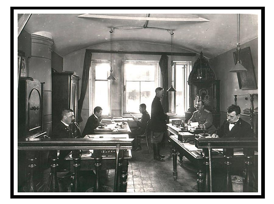 Канцеларија Истражног одељења