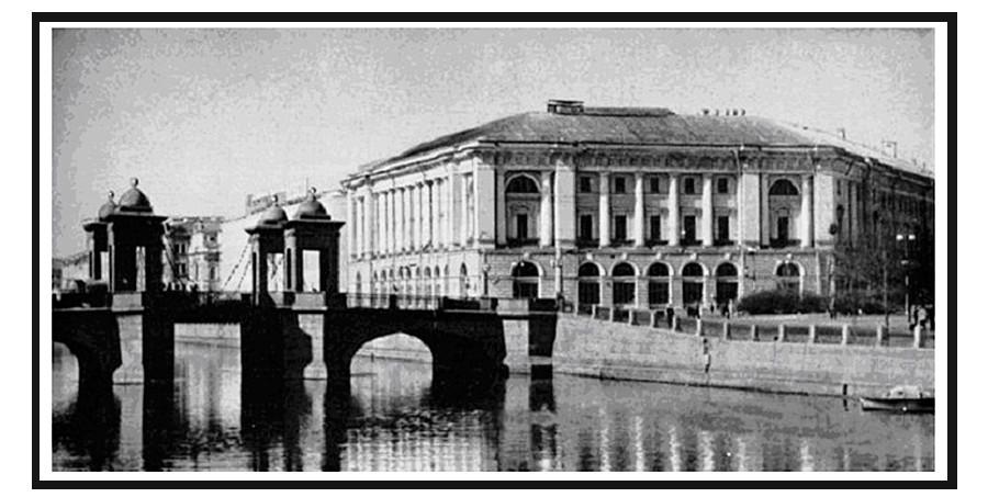 Bâtiment de la police judiciaire de l'Empire russe, à Saint-Pétersbourg