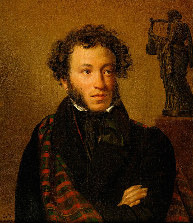 """""""Retrato de Aleksandr Púchkin."""" Pintura de Orest Kiprenski."""