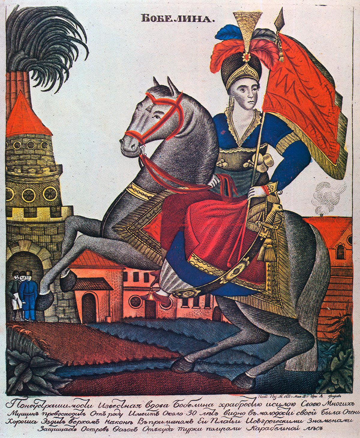 Ласкарина Бубулина, јунакиња Грчког рата за независност. Лубок, почетак 19. века.