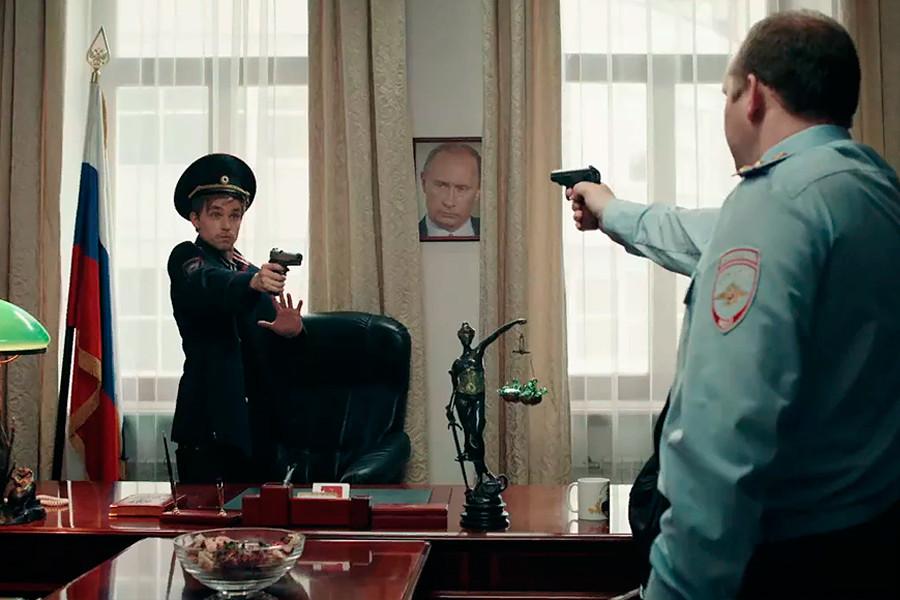 Policeman From Rublyovka