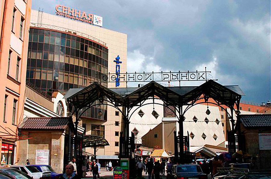 Sennoy Market
