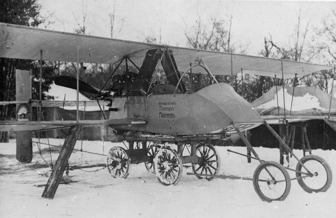 Самолет Онисима Панкратова
