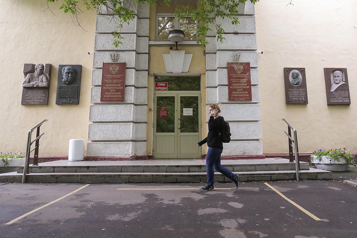 Institut Gamaleya, à Moscou
