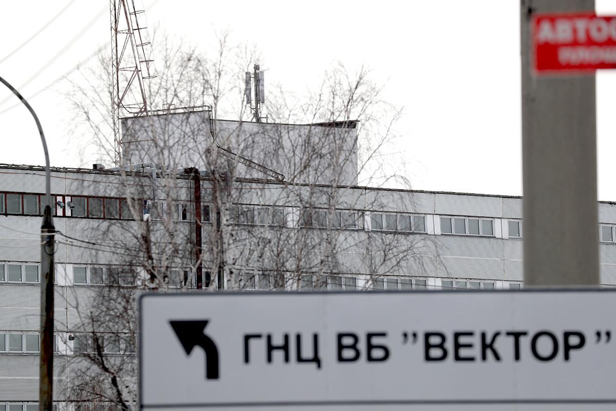 """Oblast di Novosibirsk, centro scientifico siberiano """"Vector"""""""