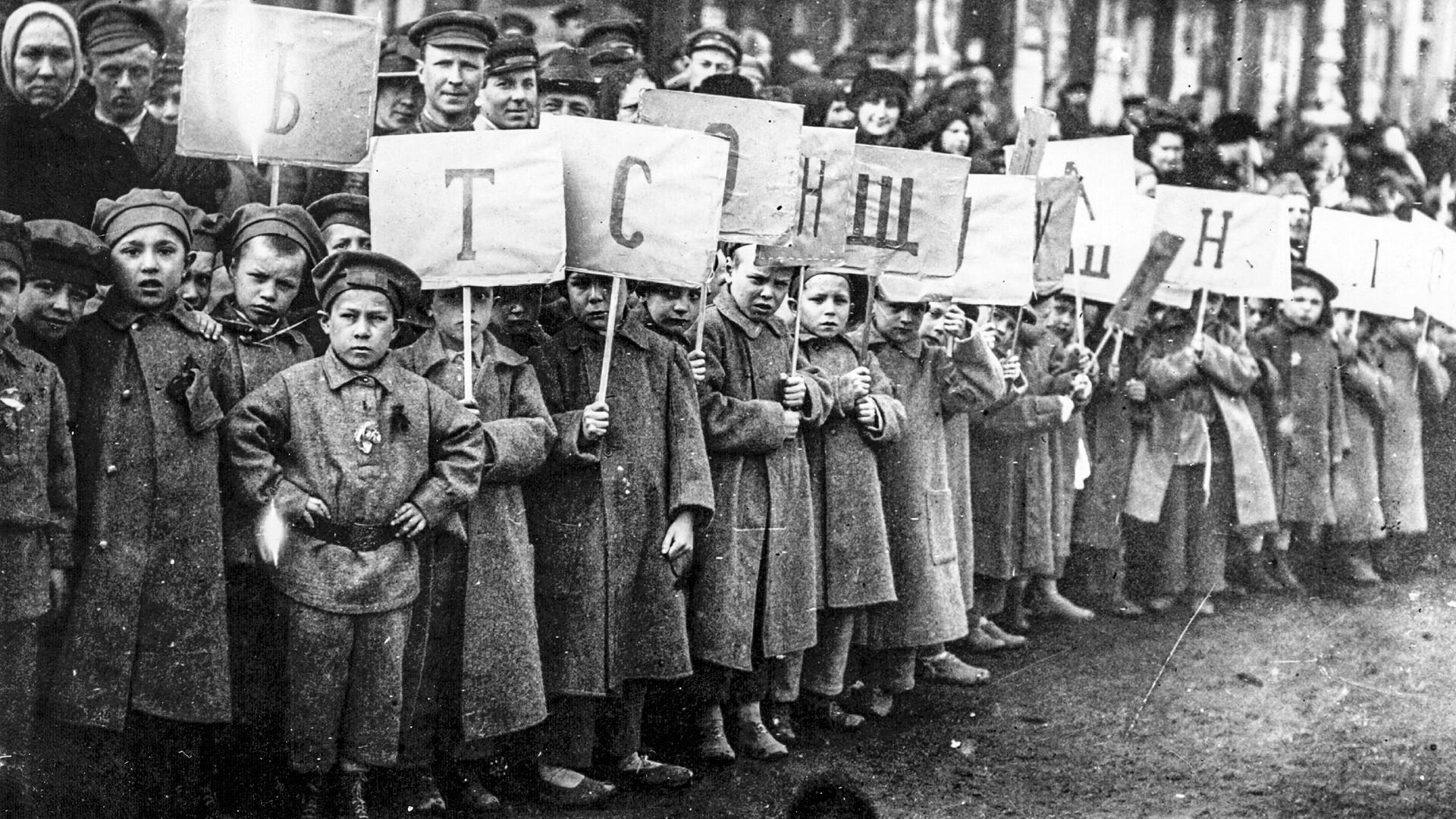 1 юни 1923 г., детска демонстрация в Москва