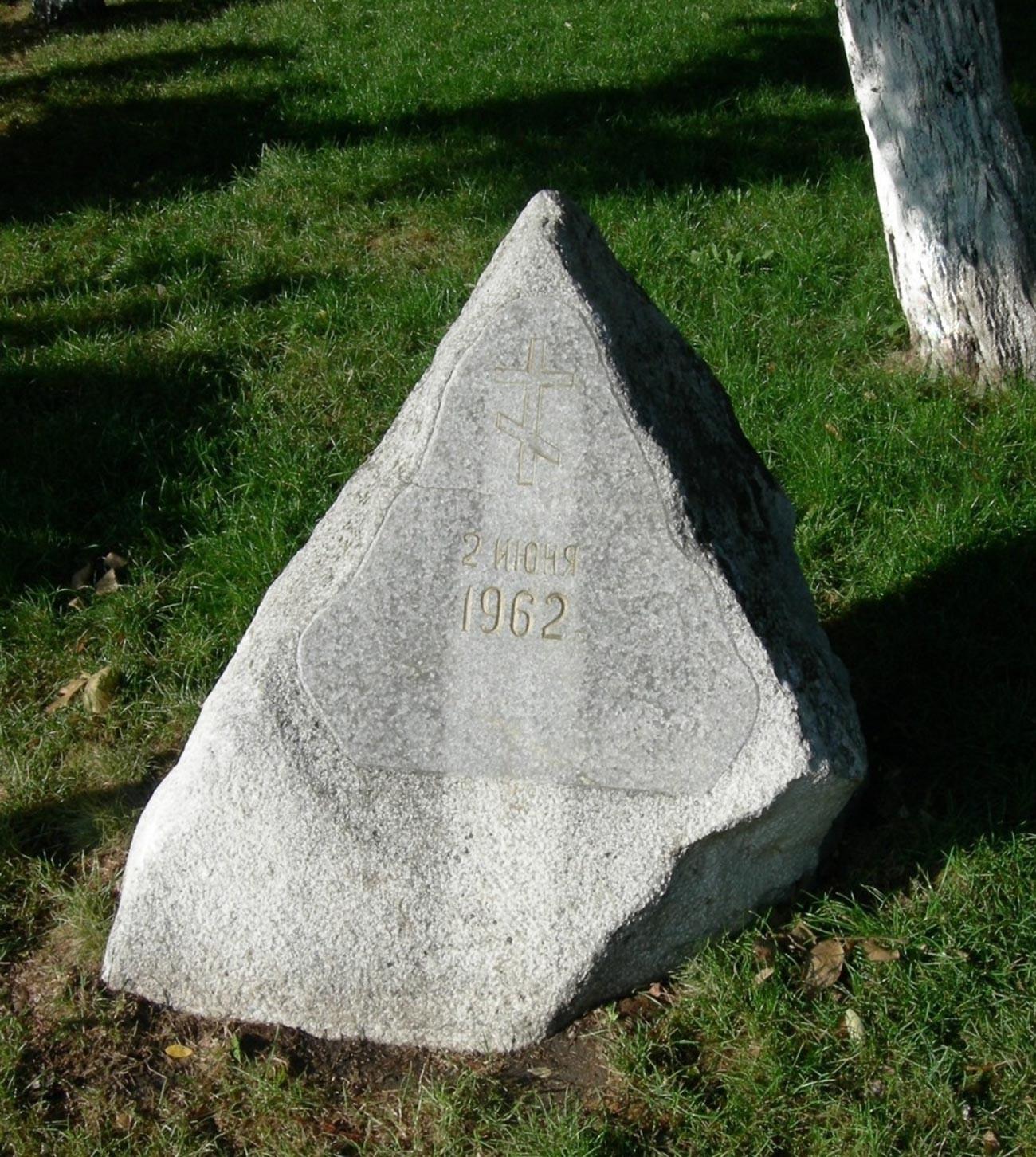 """Der """"Stein auf Blut"""", ein zeitgenössisches Denkmal für die Opfer des Massakers von 1962"""