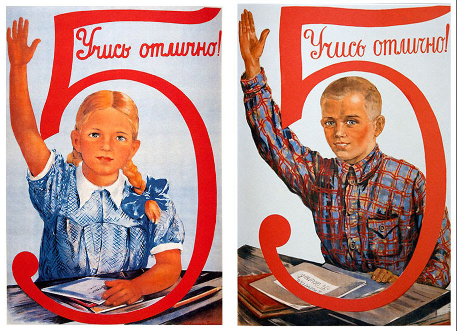 """""""Sii un eccellente studente!"""" (1945)"""