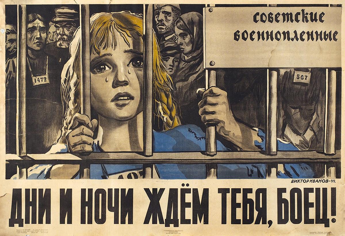 """""""Ti aspettiamo giorno e notte, nostro combattente!"""" (1944)"""