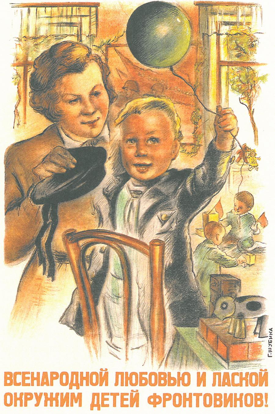 """""""Circondiamo con amore e cura i figli di chi è al fronte!"""" (1944)"""