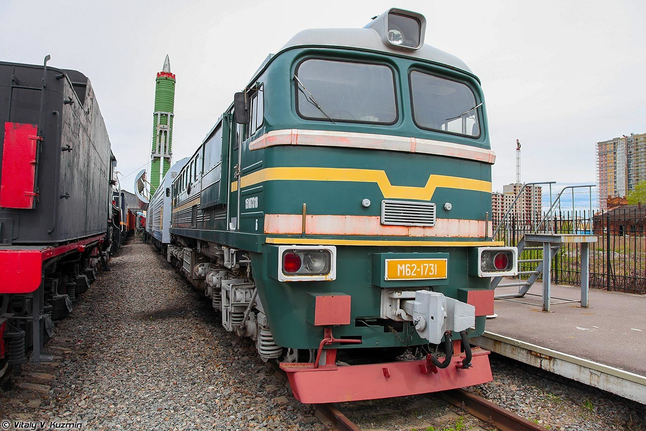 戦闘鉄道ミサイル複合(BZhRK)「モロデツ」