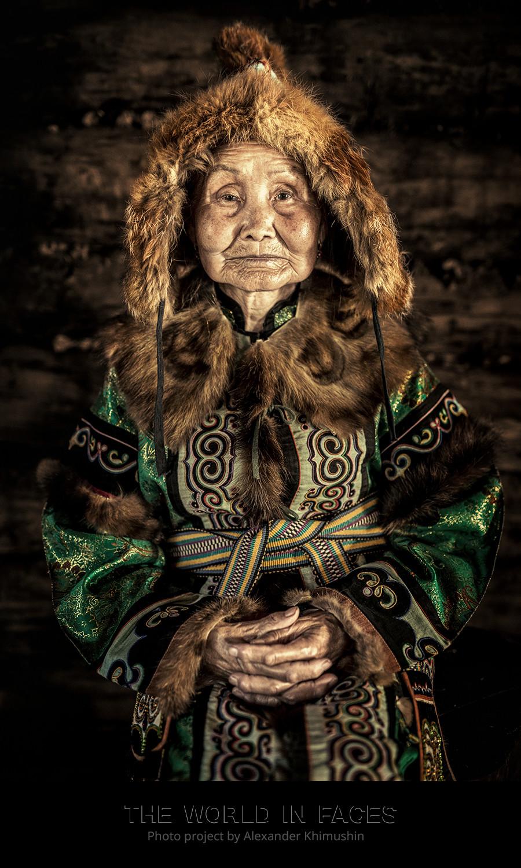 Seorang nenek Ulchi.