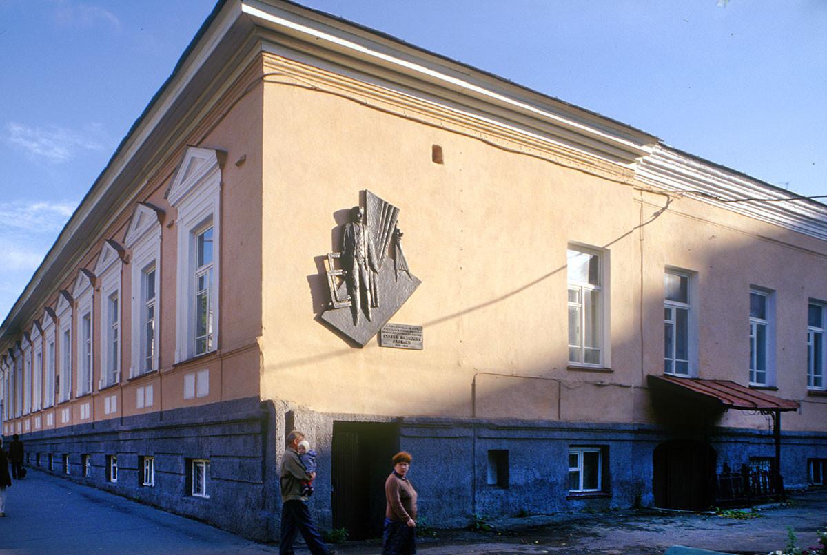 Maison de Diaghilev (33, rue Sibirskaïa). Maison où Serge de Diaghilev a passé son enfance