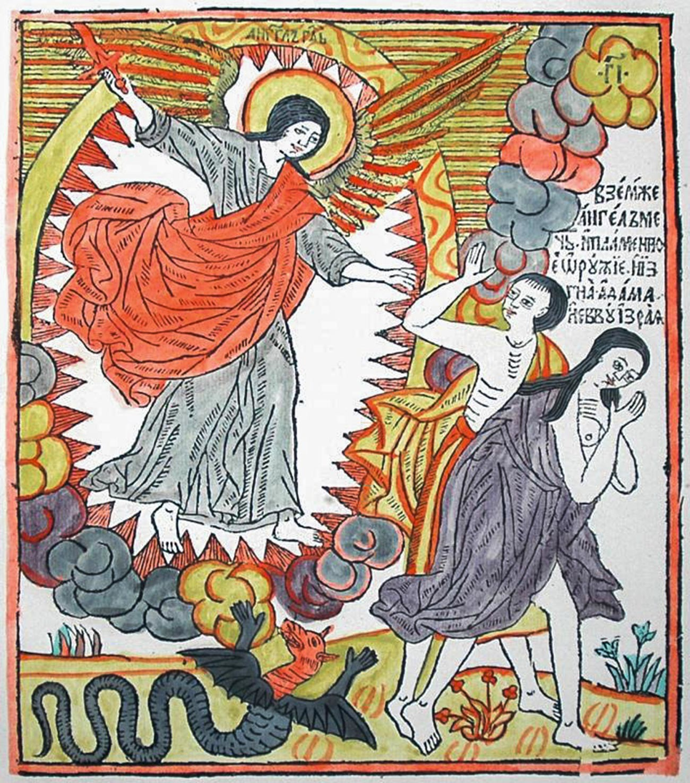 Lubok 'Expulsion from Eden', Vasily Koren, 17th century.