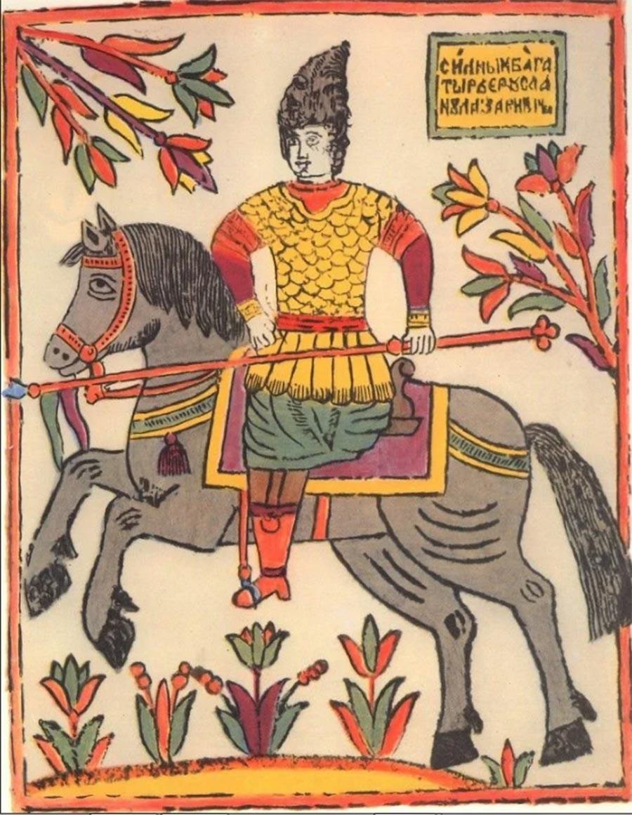Lubok 'Yeruslan Lazarevich', 18th century.