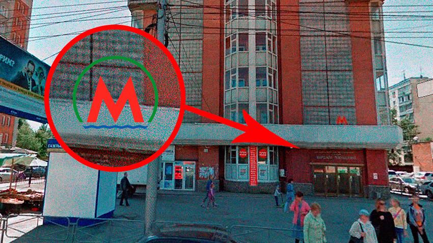 Метро в панельном доме в Новосибирске.