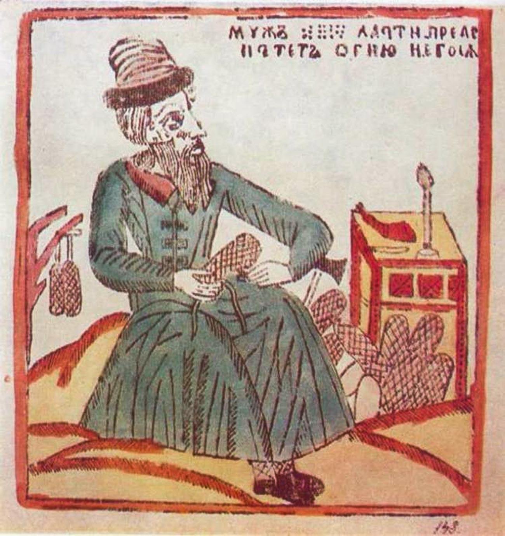Лубок «Мужик лапти плетет», XVIII  век.