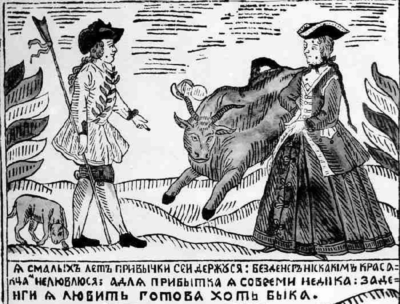 Лубок «Франт и продажная франтиха», XVIII век. «Я с малых лет привычки сей держуся: без денег ни с каким красавцем не люблюся; а для прибытка я совсем не дика: за деньги я любить готова хоть быка».