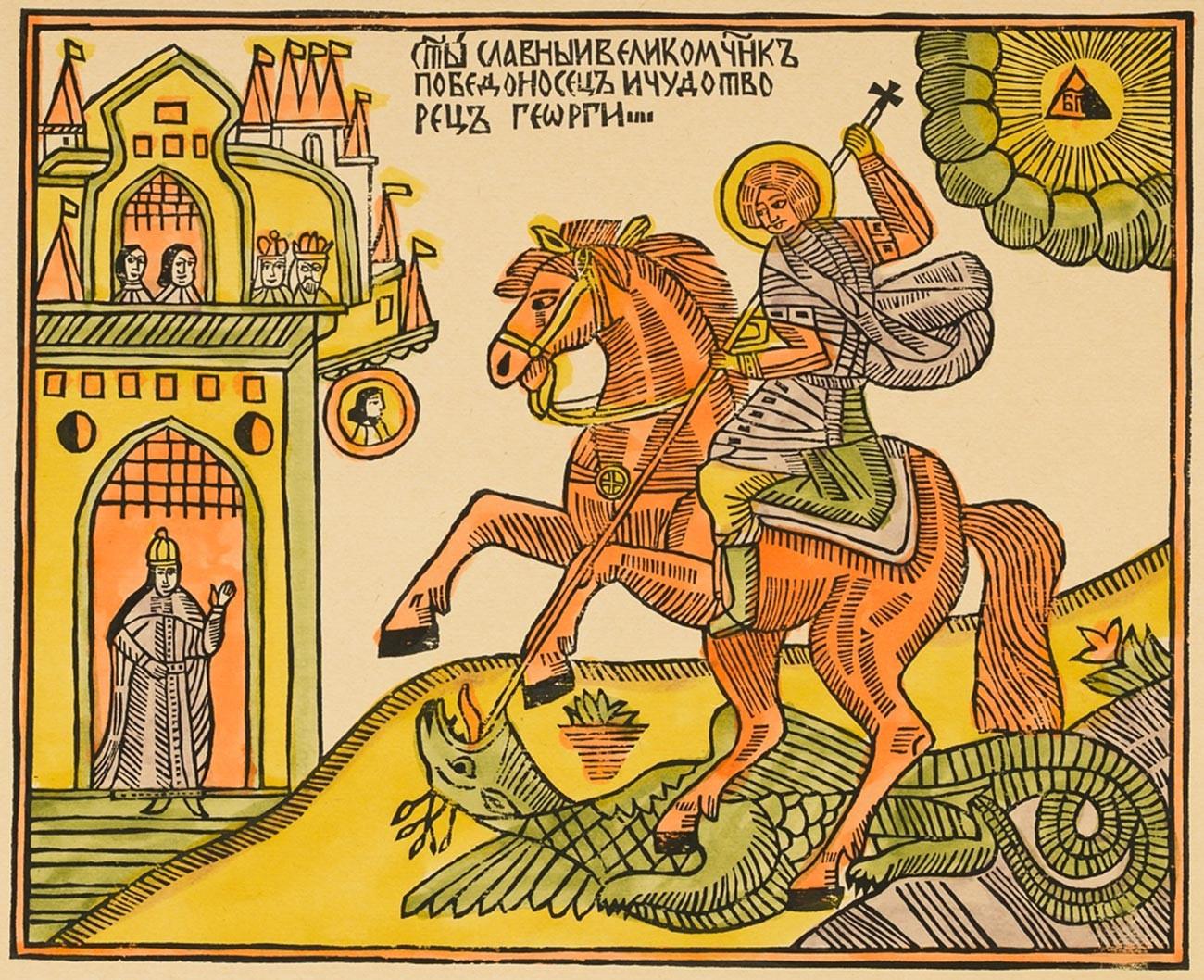Лубок «Георгий Победоносец», 1967-1980.