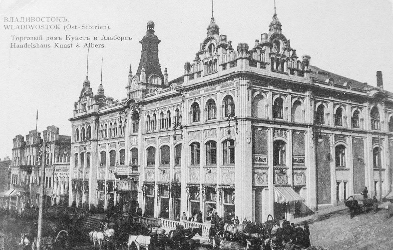 "I grandi magazzini ""Kunst & Albers"" a Vladivostok"