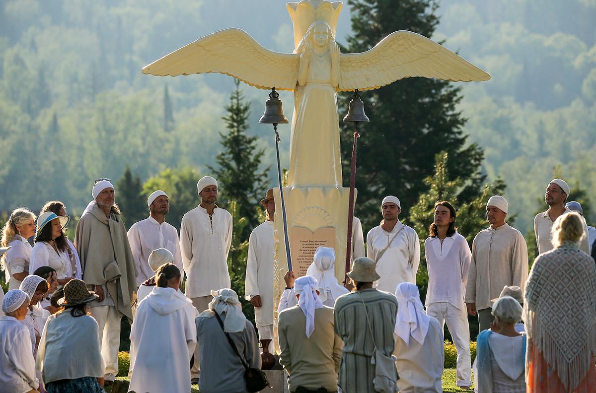 Религиозно движение