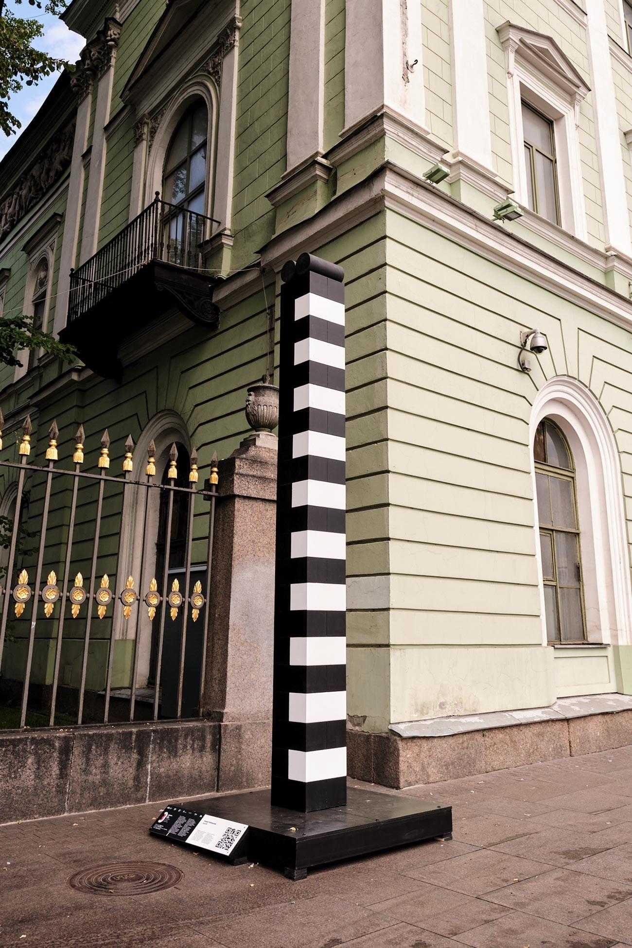 La lettre « Ё » par Andreï Lublinsky